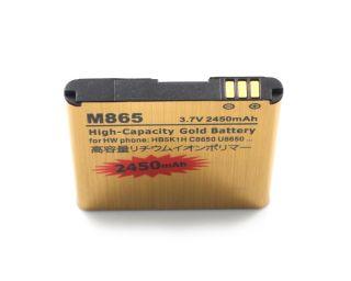 High Capacity Battery HB5K1H for Huawei Ascend II 2 M865 Sonic U8650