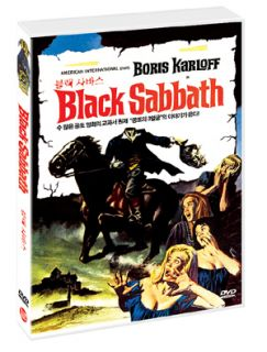 Black Sabbath 1963 Mario Bava Boris Karloff DVD New