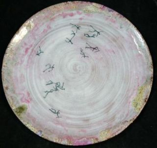 Beatrice Wood Lava Glaze Stick Figure Illustrated Platter