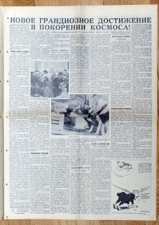 1960 Soviet Russia Belka Strelka Space Dogs Flight Vintage Newspaper