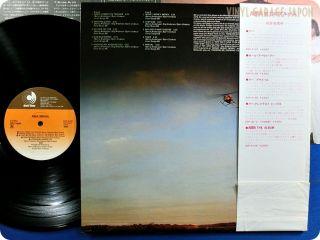 ABBA NM WAX Arrival Japan Press Benny Andersson OBI LP j408