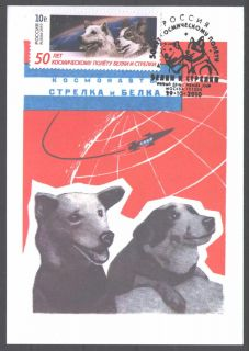 2010 RUSSIA Maxi card SPACE Dog Cosmonaut BELKA STRELKA Carte maximum