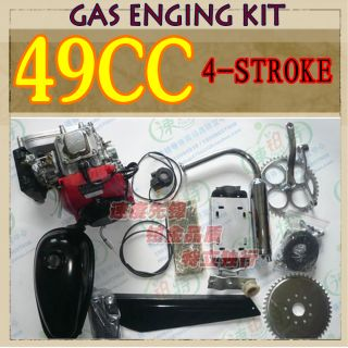 Stroke Bicycle Engine Kit Gas 80cc Motor Motorized Bike Power Kit