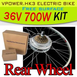 36V 700W 26 Rear Wheel Electric Bicycle Motor Kit E Bike Cycling