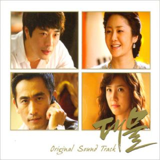 Dae Mul Big Fish Korean TV Drama OST CD SEALED