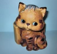 Vintage Kitty Cat Kitten Nursery Planter Brown Blue Eyes Ardco Japan