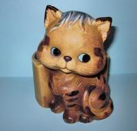 Vintage Kitty Cat Kitten Nursery Planter Brown Blue Eyes Ardco Japan