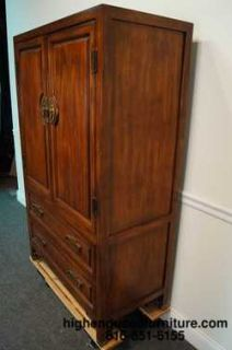 armoire Asian style computer