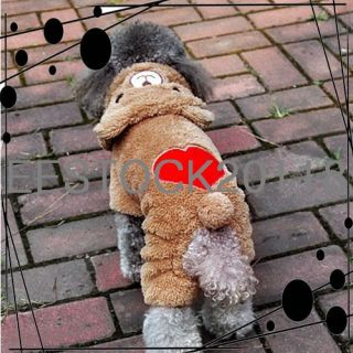 Coffee Brown Bear Red Heart Lovely Dog Pet Puppy Clothes Fleece Warm