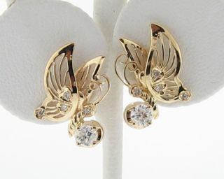 Butterfly Genuine Diamonds Solid 18K Yellow Gold Earrings