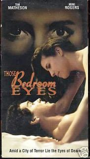 VHS Those Bedroom Eyes Tim Matheson Mimi Rogers C Baker