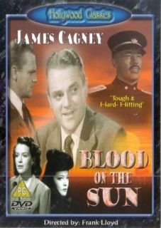 Blood on The Sun James Cagney Collectors Classic DVD New L2