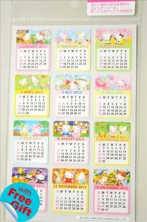 2013 hello kitty calendar stickers sanrio h6001