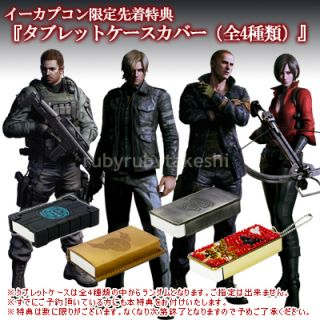 Capcom Biohazard Resident Evil 6 Playstation 3 with Tablet Case