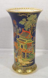 Carlton Ware New Mikado Oriental Gilt Porcelain Vase