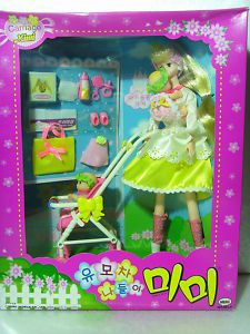 Happy Mom Doll Two Baby Carriage Barbie Size Doll 2001