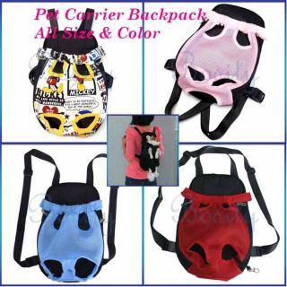 Puppy Dog Carrier Backpack Front Net Bag Tote Carrier ANY SIZE & COLOR