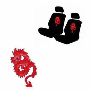 Asian Oriental Low Back Front Bucket Car Seat Covers Set Fit