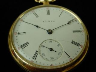 Antique Elgin Pocket Watch Hunter Case Early 1900s