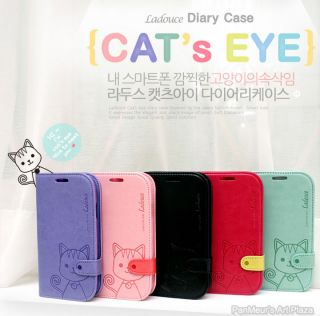Apple iPhone 5 Cell Phone PU Leather Case (CAT's EYE) Wallet