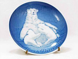 Bing Grondahl Porcelain Mothers Day Plate 1974 Polar Bear Cubs