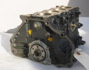 Chevrolet Geo Spectrum 1 5L Engine Short Block New