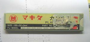 Makita Carbide Planer Blades 793015 1 155mm x 32mm