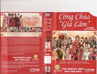 Cong Chua GIA Lam Tron Bo 24 Tap DVD Phim Hong Kong