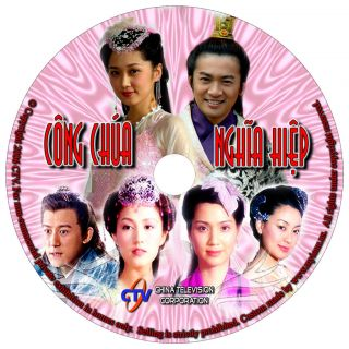 Cong Chua Nghia Hiep Phim DL w Color Labels