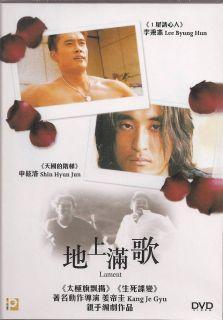 20 New Korean DVD Films Lot Rare OOP Chang, Come Upwards, Festival, Im