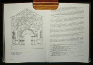 Byzantine Church Painting Medieval Fresco Art Russian