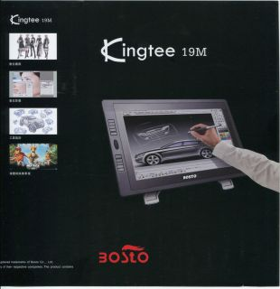 Kingtee 19M vs Wacom Cintiq touch pen graphic tablet LCD monitor NEW