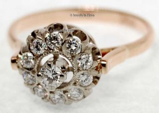 Ladies Diamond Cluster Ring 14k White Rose Gold