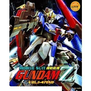 Mobile Suit Gundam ZZ Complete TV Series DVD Box Set