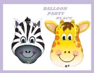 Fun Birthday Party Baby Shower Decorations Jungle Safari Zebra Giraffe