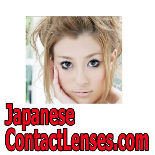 Japanese Contact Lenses com EYE CONTACTS LENS JAPAN CIRCLE COLORED