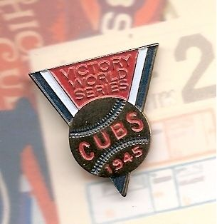 World Series Lapel Pin Chicago Cubs vs Detroit Tigers Collectors Pin