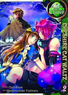 Alice in The Country of Clover Cheshire Cat Waltz Vol 2 Manga New Book