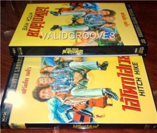 Hitch Hike Franco Nero Corinne Clery David Hess DVD 827058113892