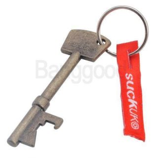 New Bottle Opener Key Ring Copper Chain Metal Bar Tool