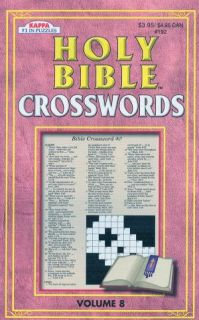 Holy Bible Crosswords Puzzles Volume 8 43 Puzzle Book