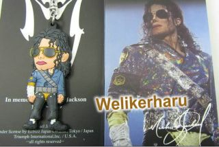 Dangerous Tour Michael Jackson King Keychain