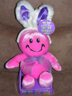 DAN DEE HAPPY FACE EASTER BUNNY GIGGLING SINGING EASTER PARADE TOY