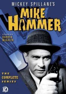 Hammer Complete Series New 12 DVD Darren McGavin 733961248104