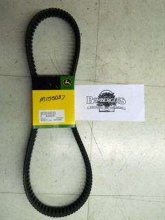 John Deere Gator Drive Belt for 4x2 HPX and 4x4 HPX Gators M155037