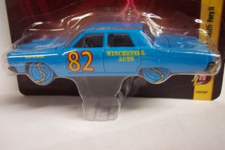 1967 PLYMOUTH FURY II DEMOLITION DERBY CAR JOHNNY LIGHTNING JL