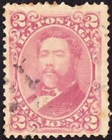 1883   2 Cents Lilac Rose King David Kalakaua #38   Very Light Cancel