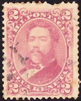 1883   2 Cents Lilac Rose King David Kalakaua #38   Very Light Cancel