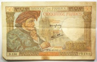 de France 50 Francs Note Very Fine French WW II Paper Money