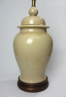 Vintage Frederick Cooper Mid Century Modern Pottery Ceramic Ginger Jar